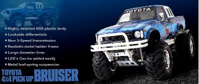 bruiser_20120318014717.jpg