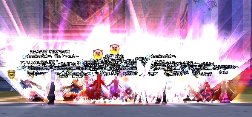 20120224(爆発)
