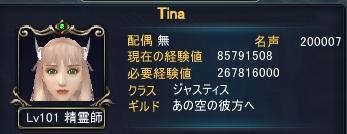 20120222(Tina名声200k突破)