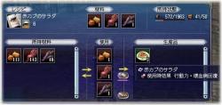 cook-rosia-akakabu02.jpg