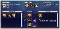 cook-rosia-baba01.jpg