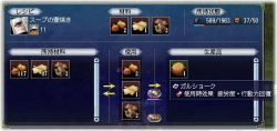cook-rosia-garusho-ku01.jpg