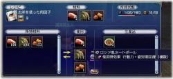 cook-rosia-meatbaul01.jpg