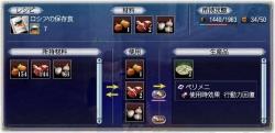 cook-rosia-perimeni01.jpg