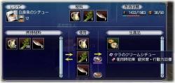 cook-rosia-tara01.jpg