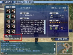 glan-kurono-quest02.jpg