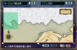map-fram01.jpg