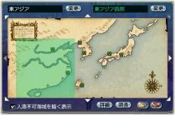 map-higasiajia-seibu10.jpg