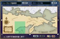 map-ohotuku10.jpg