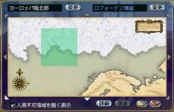 map-rofoten02.jpg