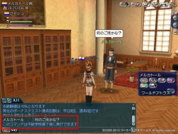 world-atras01.jpg
