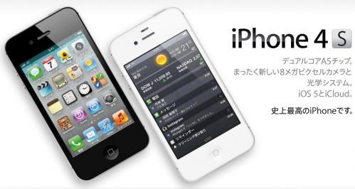 001_20111005053801.jpg