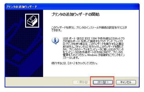 004_20110919215219.jpg