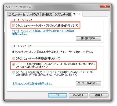 005_20110923152736.jpg