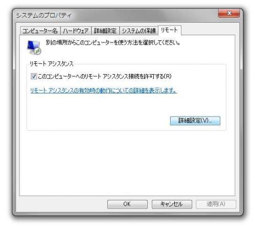 006_20110923153850.jpg
