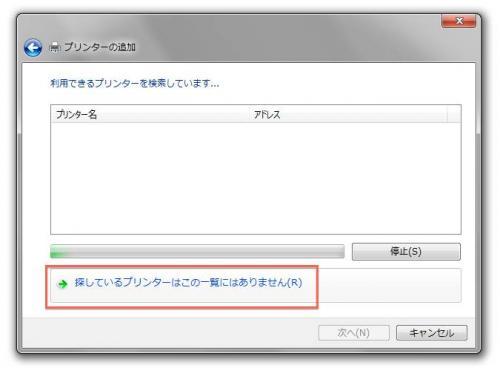 023_20110919212625.jpg