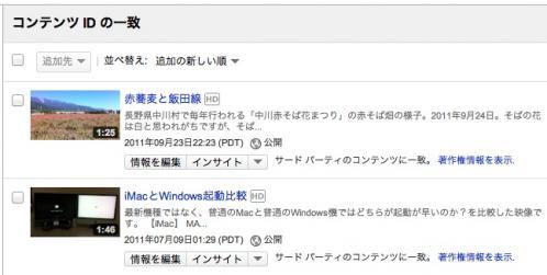 02_20110924152530.jpg