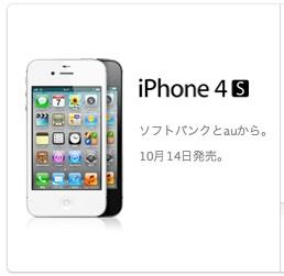 02_20111005055412.jpg