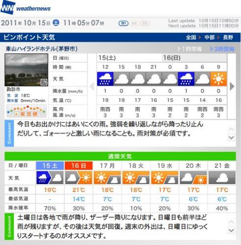 047_20111015110653.jpg