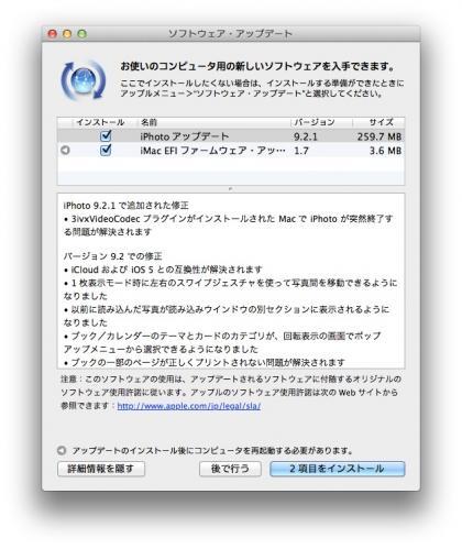 047_20111027093932.jpg
