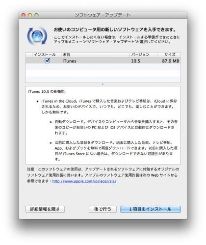 07_20111012085749.jpg