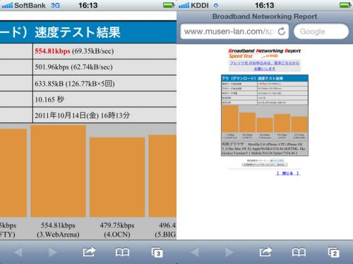 111014-miyamasu-IMG_0020-thumb-640x480-43625.jpg