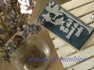 ネットショップ 4月イベント 015 blog