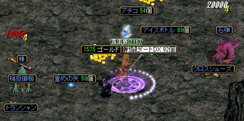 RedStone 11.09.29[01]