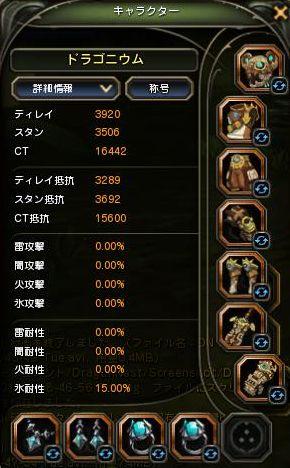 DN 2012-01-10 18-47-36 Tue