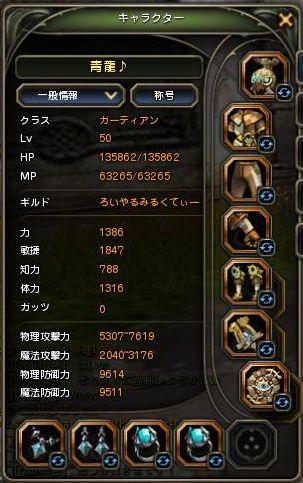DN 2012-01-25 01-53-37 Wed