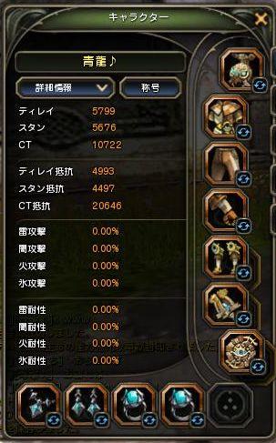 DN 2012-01-25 01-53-43 Wed