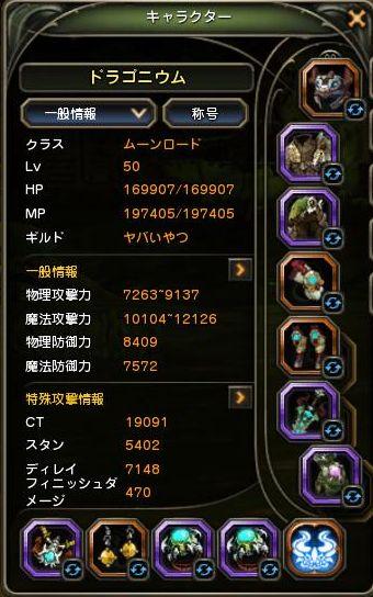DN 2012-03-29 04-13-41 Thu