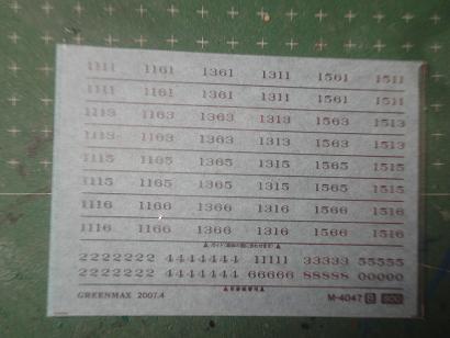DSC03696.jpg