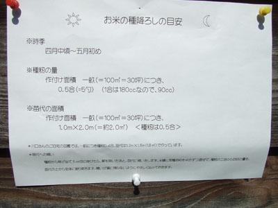 DSCF7516.jpg