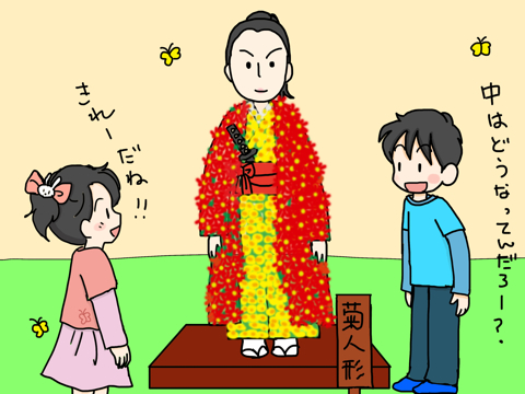 米(菊)(変換後)