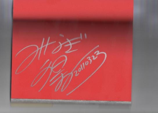 足サイン2011