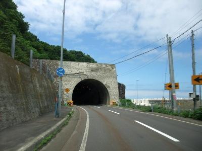 余別トンネル