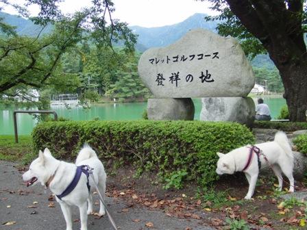 9.2千人塚公園5