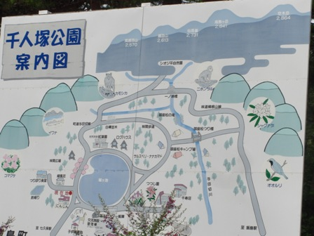 9.2千人塚公園2