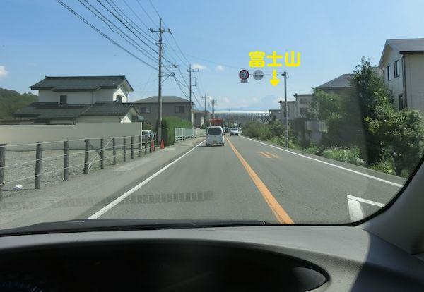 2014.9.9 富士山だ!