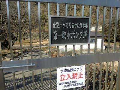 谷ケ原浄水場第一取水ポンプ所