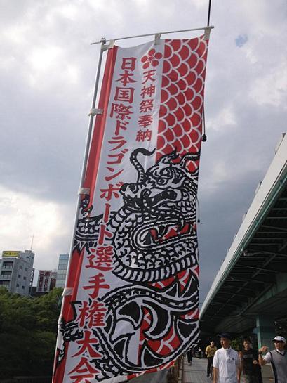 日本選手権ブログ