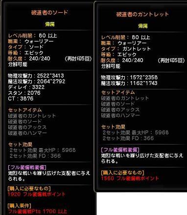 1111_20141003231854a0c.jpg