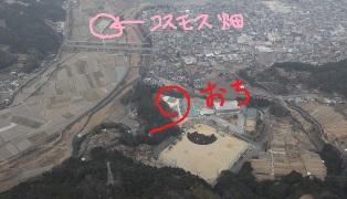 ヘリポート詳細(高吾北)(2011_3_14)