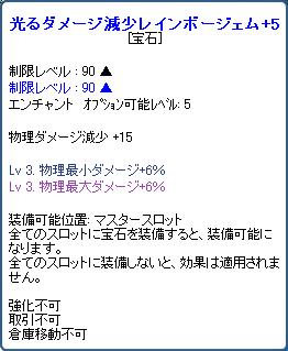 SPSCF0387.png