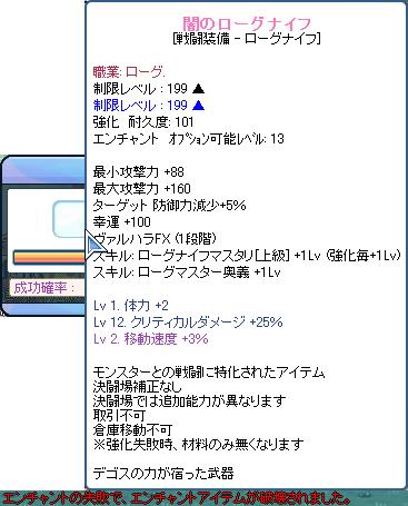 SPSCF0388.png
