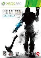 Xbox360RedFactionArmageddon.jpg