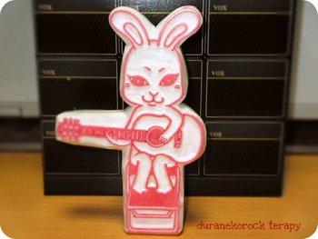 ミーコとギターはんこ ミヤジになりきりアコギバージョン♪