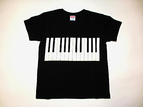 ロール・オン・ピアノTシャツ ブラック