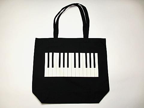 ロール・オン・ピアノトートバッグ ブラック